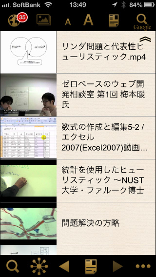 20121128 wikilinks youtube s