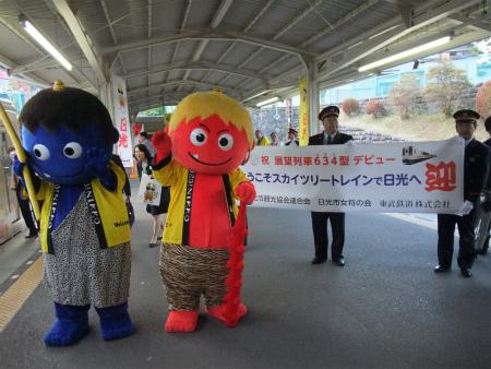 121026_nikko_station_450.jpg