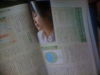 diamondtwitter_kiji.jpg