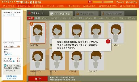 s-petitr21_avatar.jpg