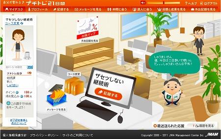 s-petitr21_desktop.jpg
