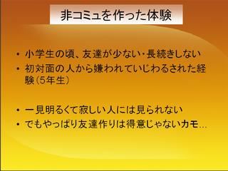 subatwi_shumai_05.png