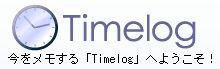 timelog.jpg