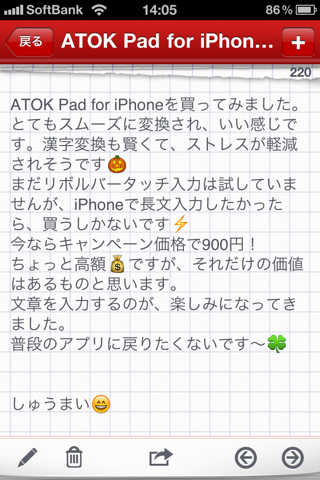 image-20100922153836.png
